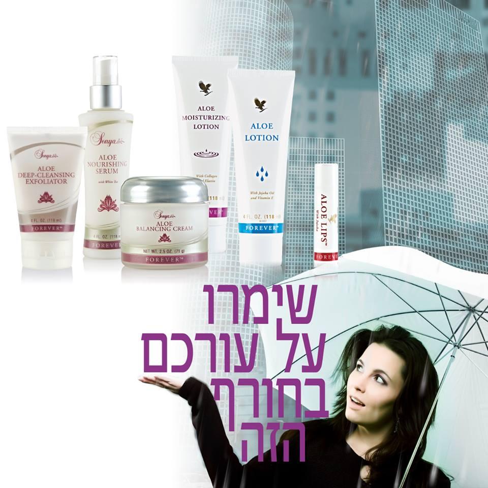 איך להגן ולשמור על העור בחורף