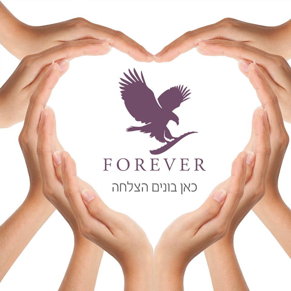 FOREVER הצלחה