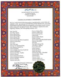 תעודת כשרות ל-איסלם