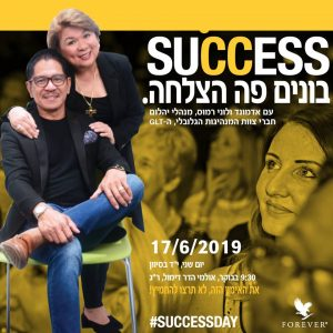 SUCCESS DAY 17.6.2019