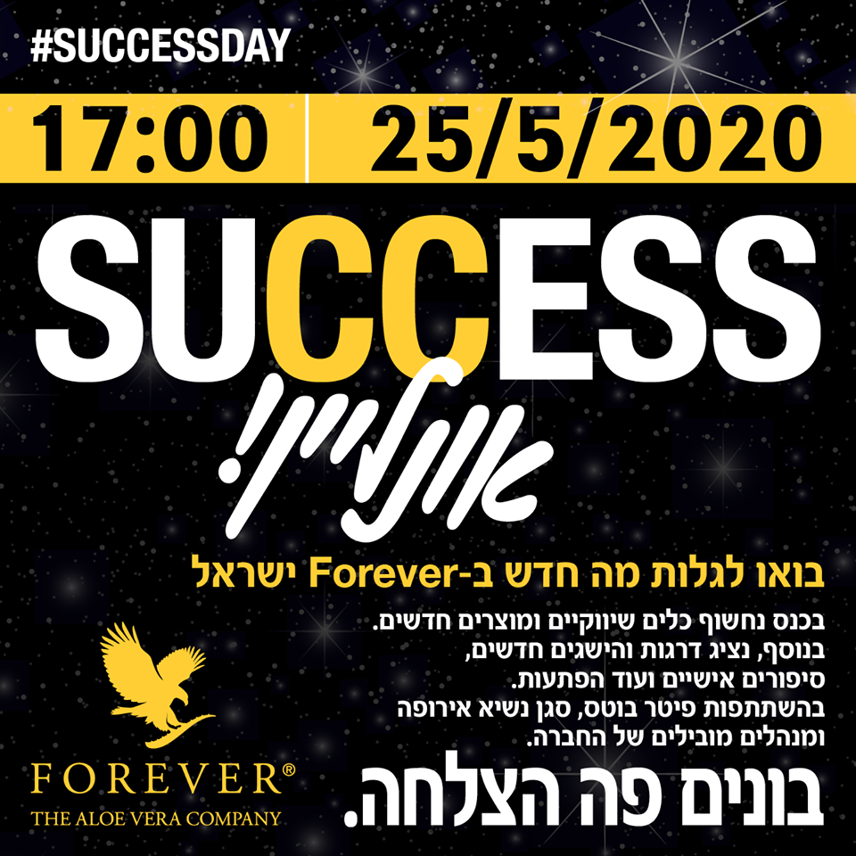 25.5.2020 SUCCESS DAY